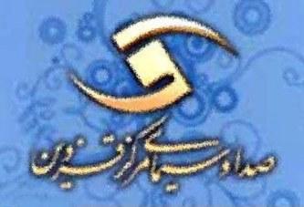 گزارش تلویزیونی شبکه استانی قزوین از کارکنان معلول فیروز