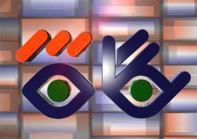 مصاحبه تلویزیونی مدیر عامل گروه بهداشتی فیروز (۴)