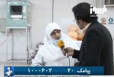 گزارش تلویزیونی شبکه خبر از کارخانه فیروز