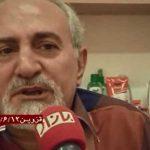 گزارش تلویزیونی شبکه بازار از کارخانه فیروز
