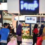 گزارش حضور فیروز در بیست و یکمین نمایشگاه مواد شوینده و بهداشتی