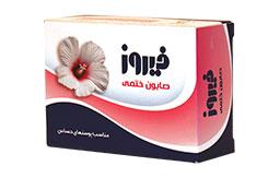 mahsolat44