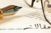 آروماتراپی چیست؟