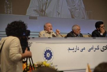 تجلیل از مدیر عامل فیروز در دومین کنفرانس ملی کارآفرینی