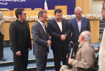 در اولین همایش ملی نشان مسئولیت اجتماعی ایران صورت گرفت: اهدای «تندیس برنزین مسئولیت اجتماعی ایران» به تنها کارآفرین معلولان در کشور