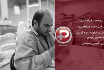 گزارش تصویری تی وی پلاس از کارخانه گروه بهداشتی فیروز