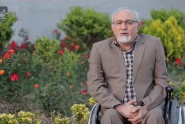 مدیر عامل شرکت فیروز در راستای حضور در کنفرانس بین المللی